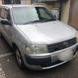 トヨタ プロボックス 平成17年式22万km 6万円買取
